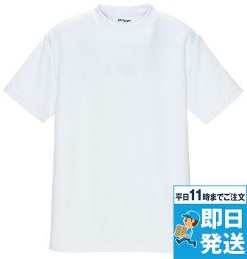 半袖Tシャツ(ポケット無し)