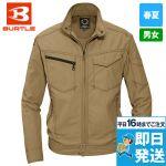 リップクロスジャケット(綿100%)