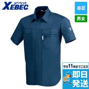 [ジーベック]作業服 半袖シャツ 制電