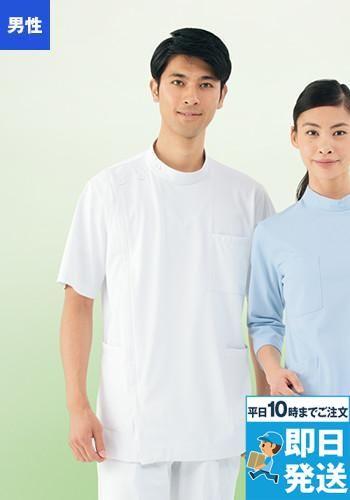 [住商モンブラン]医療 ケーシー(男性用