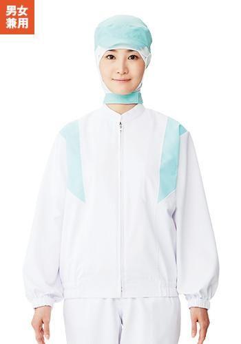[エムールダストップ]食品工場白衣 長袖