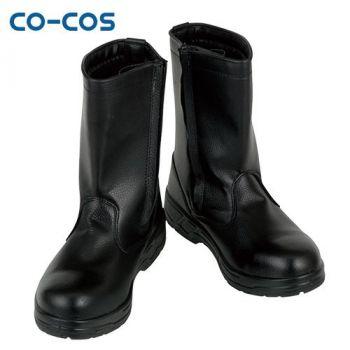 [コーコス]安全靴 半長靴 スチール先芯