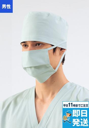 [住商モンブラン]医療 手術帽子(男性用