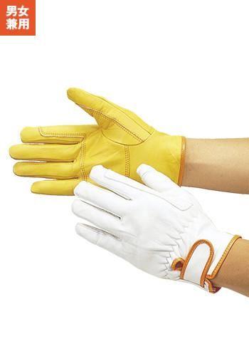 [一旦、非表示][おたふく手袋]高級牛革