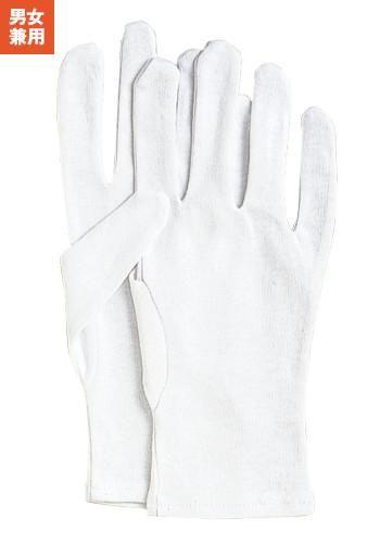 [一旦、非表示][おたふく手袋]マチ無し