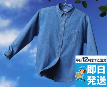 レディースデニムシャツ