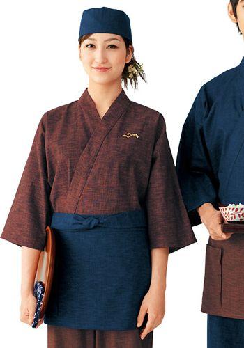 藍墨の着用例