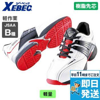 [ジーベック]安全靴 樹脂先芯 耐油ゴム