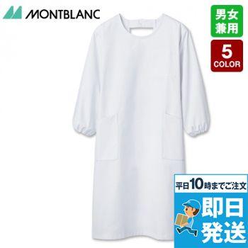 [住商モンブラン]医療 予防衣 長袖(男