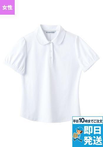 [住商モンブラン]飲食 ニットシャツ(女