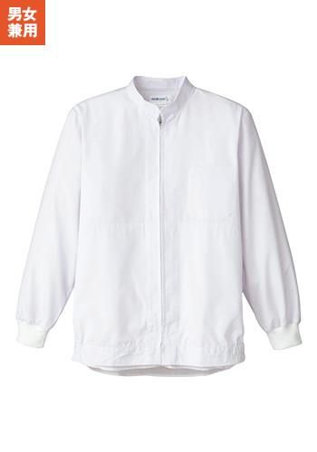 [ルナシーズン]食品工場白衣 長袖ジャン
