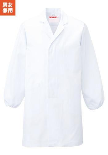 [カゼン]飲食 衿付調理衣長袖 葛城 綿