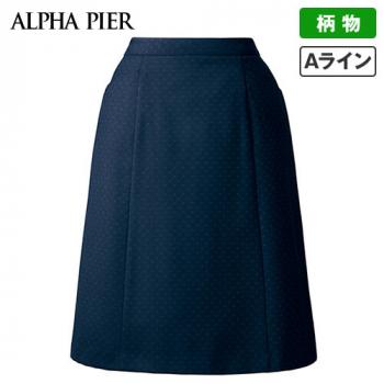 [アルファピア]事務服 スカート(Aライ