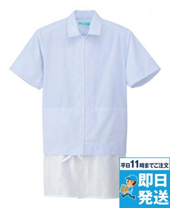 兼用 襟付き半袖ブルゾンHH