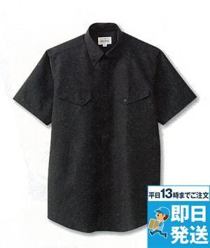 飲食 半袖シャツ(男女兼用)