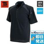 3065 TS DESIGN ドライポロシャツ