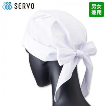 [サンペックス]飲食 三角巾型帽子 ブロ