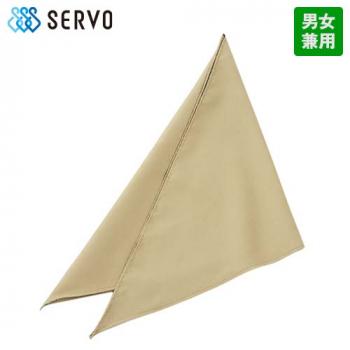 [サンペックス]飲食 三角巾(EA-53