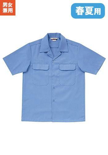 [クロダルマ]作業服 半袖開衿シャツ 制