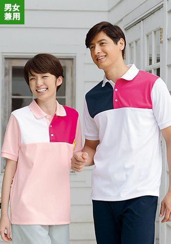 左:ピンク×ホワイト×ビビッドピンク 右