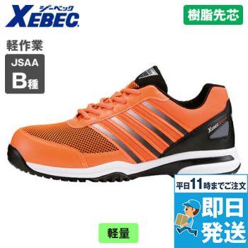 [ジーベック]安全靴 樹脂先芯 抗菌防臭