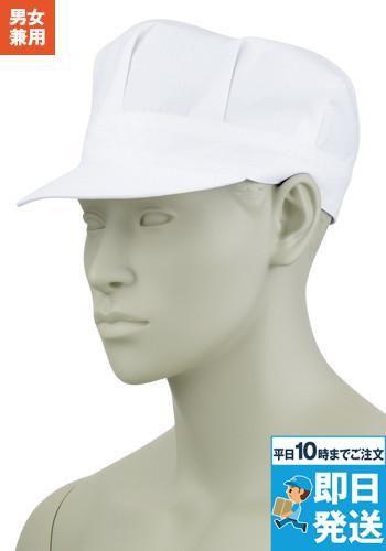 [住商モンブラン]食品工場 八角帽子(男