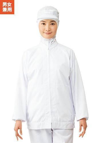 [ルナシーズン]食品工場白衣 ラグランジ