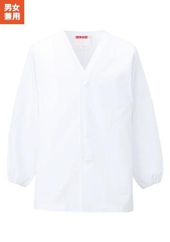 [カゼン]飲食 長袖 調理衣 衿なし30