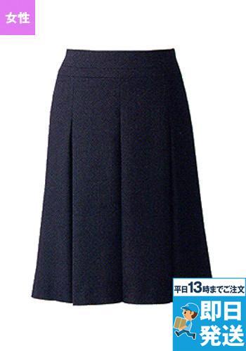 [セロリー]事務服 プリーツスカート