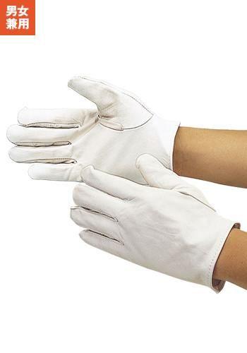 [一旦、非表示][おたふく手袋]高級クレ