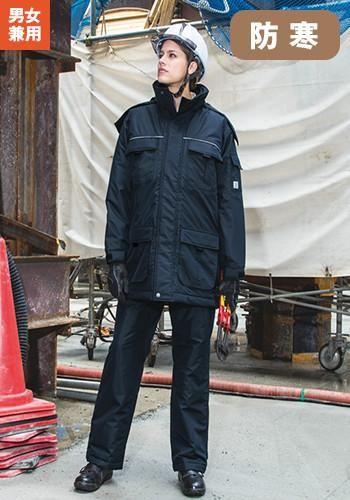 [サンエス]エコ防水防寒パンツ