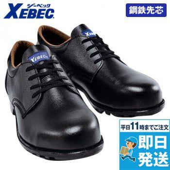 [ジーベック]安全短靴 スチール先芯 J