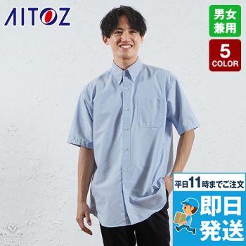 AZ-7823 アイトス/カナディアンクリーク 半袖T/Cオックスシャツ(男女兼用)