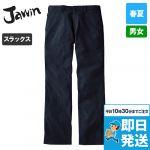 55501 Jawin ノータックパンツ