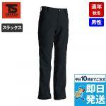 [TS DESIGN]ストレッチタフ パンツ(無重力パンツ)(男性用)