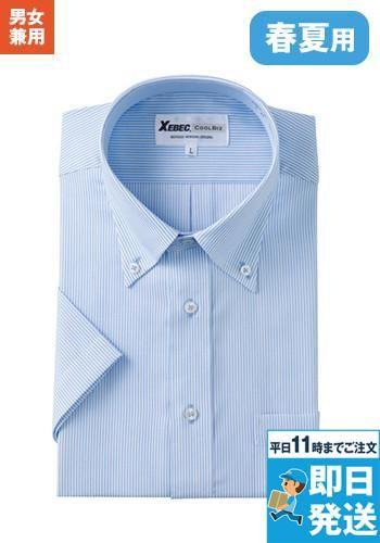 [ジーベック]半袖ボタンダウンシャツ
