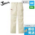 55902 自重堂JAWIN ノータックカーゴパンツ(新庄モデル)
