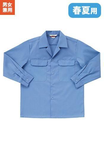 [クロダルマ]作業服 長袖開衿シャツ 春
