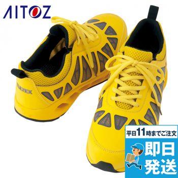[タルテックス]安全靴 メッシュ ひも