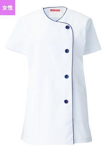 [カゼン]飲食 半袖 調理衣(女性用)