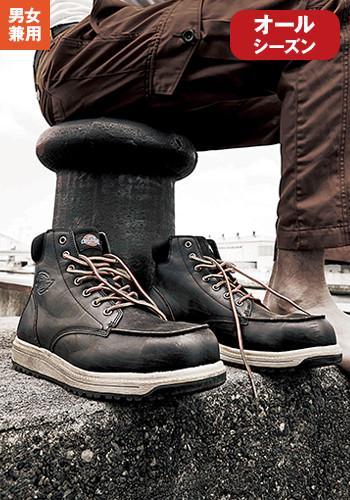 [ディッキーズ]安全靴 ブーツ(ミドルカ