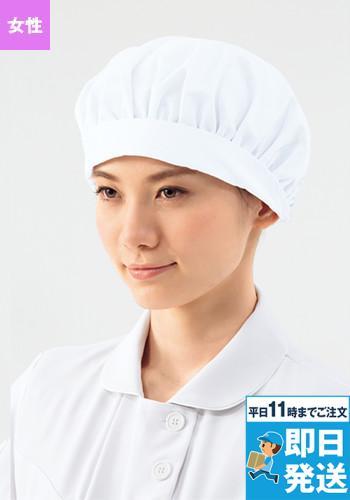 [住商モンブラン]医療 ナースキャップ(