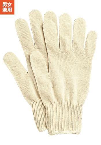 [一旦、非表示][おたふく手袋k]ミクロ