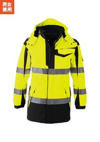 [コーコス]高視認性安全防水防寒コート