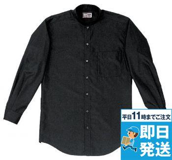 長袖シャツ(マオカラー)