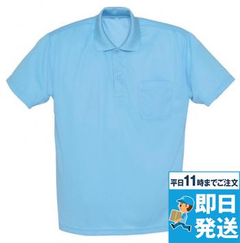 制電半袖ポロシャツ