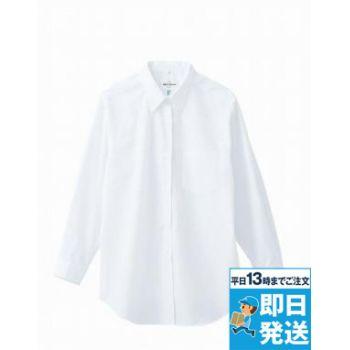 長袖シャツ(女性用)