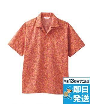 アロハシャツ[兼用]