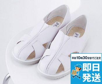 [ホワイセル]医療 ワークシューズ 靴