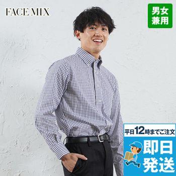 FB-4506U 長袖グラフチェックシャツ(男女兼用)ボタンダウン ボンマックス(フェイスミックス)